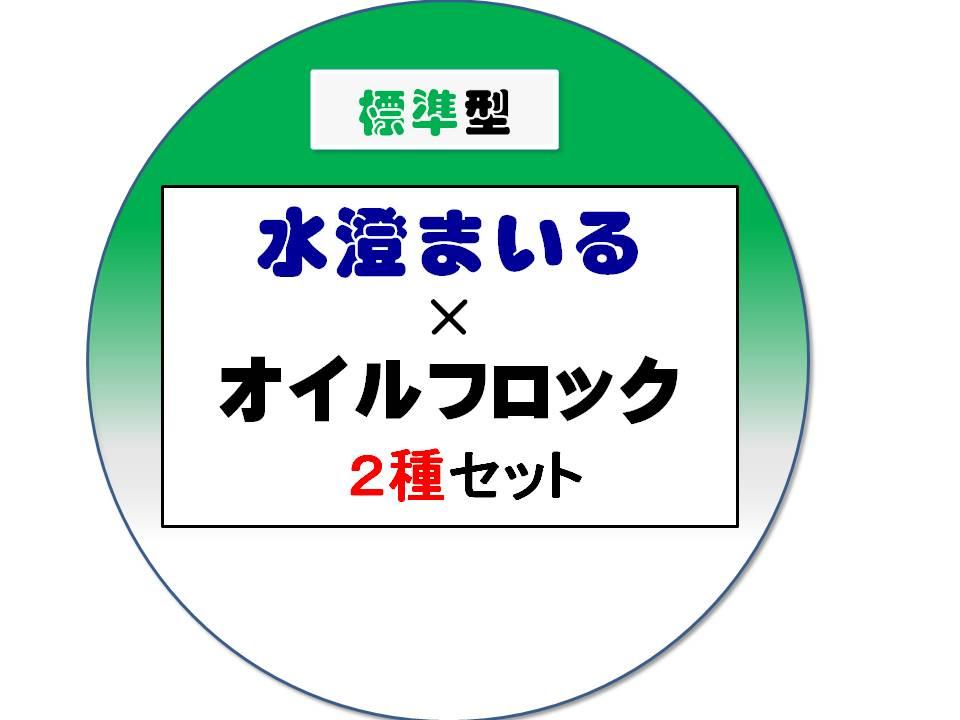 MIZUSN0100OFU02N0100