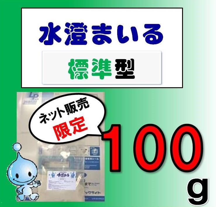 MIZUSN0010