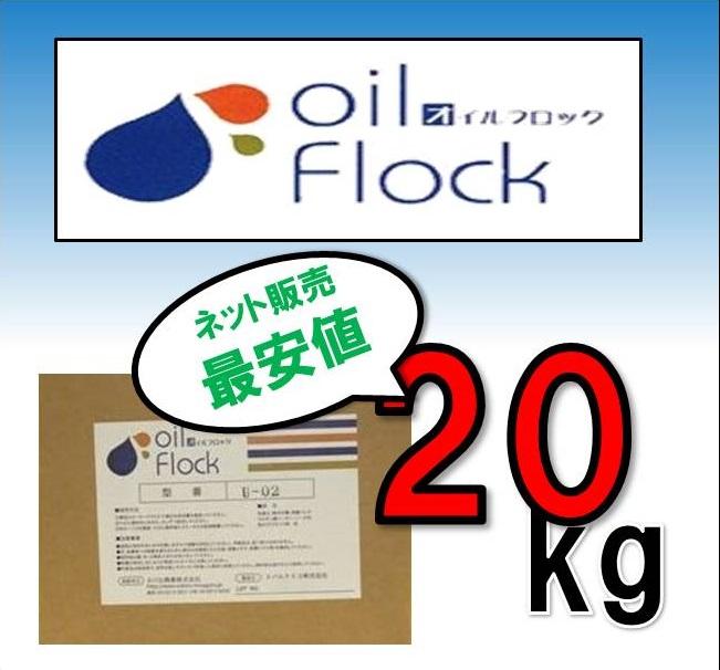 OFU02N2000