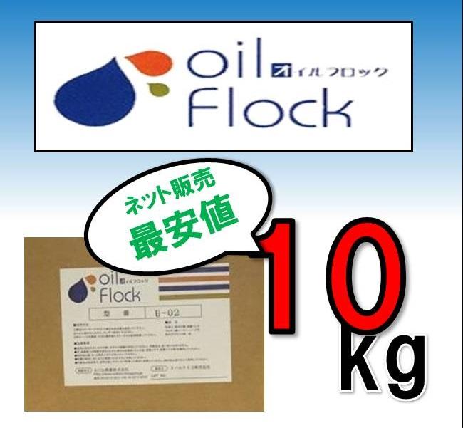 OFU02N1000